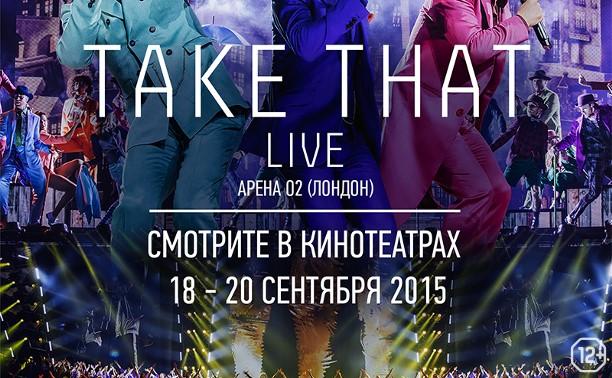Take That LIVE