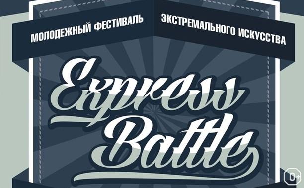 Express Battle