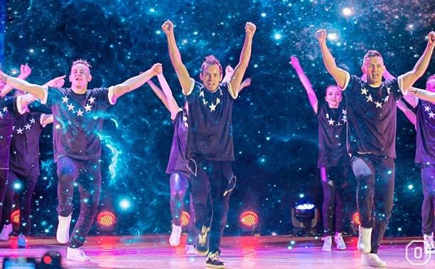 Big Dance Concert
