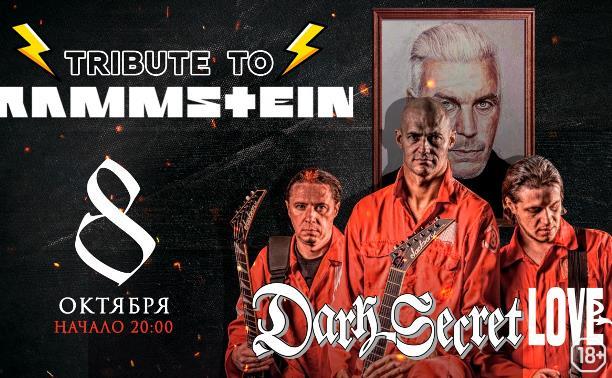 DarkSecretLove. Tribute to Rammstein