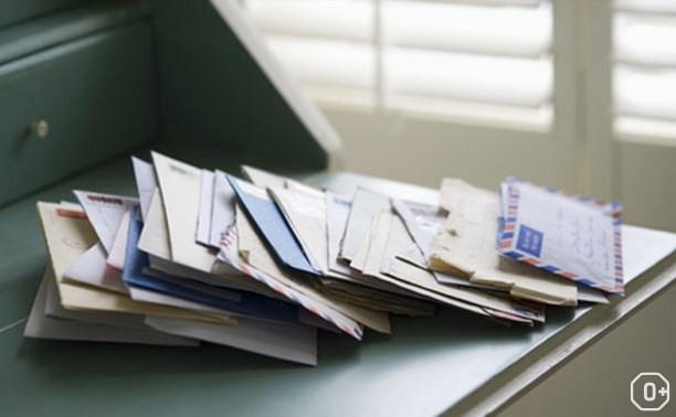 Из истории отечественной почты