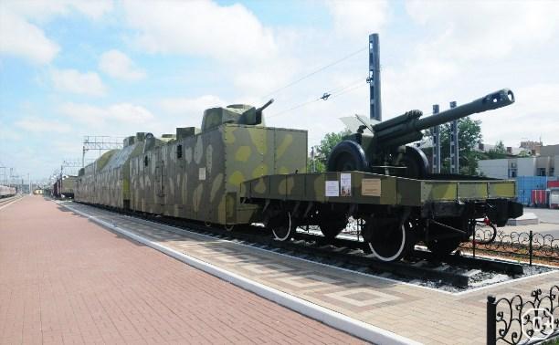 Возрожденный бронепоезд