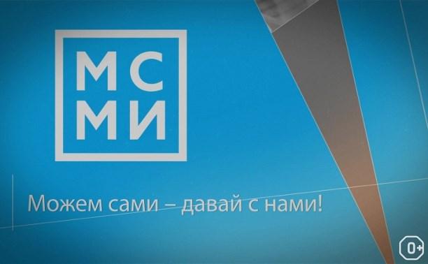 Новогодняя ярмарка МСМИ