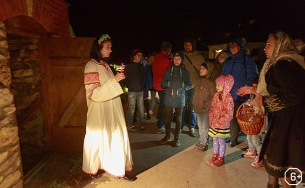 Мифические жители русской деревни