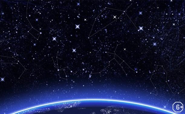 Созвездия Куликова поля