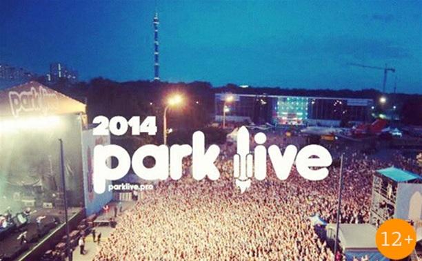 Park Live Festival 2014