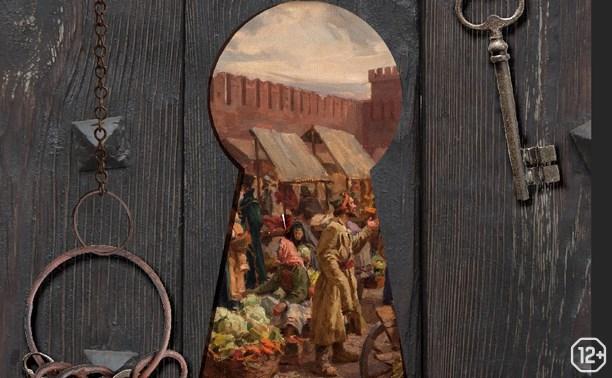 Квест: Ключи от города
