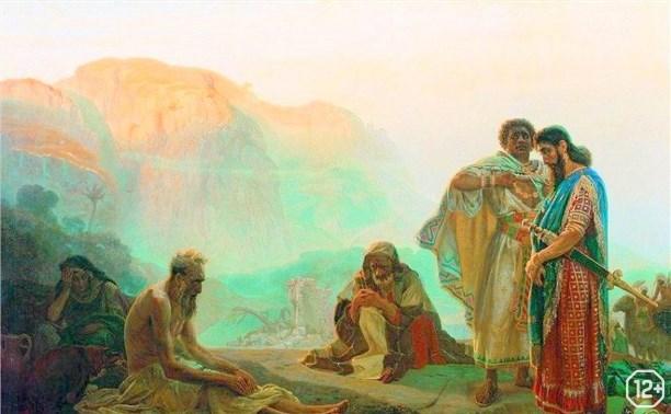 Евангельские сюжеты в русской живописи