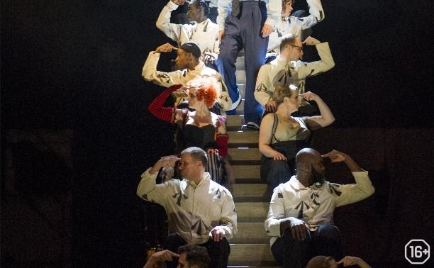 TheatreHD: Трехгрошовая опера
