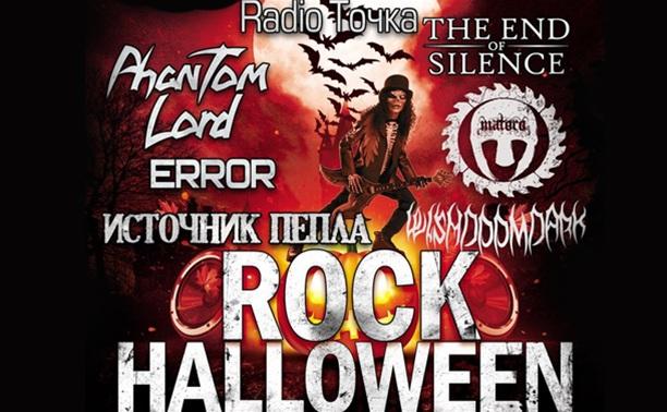 Rock Halloween