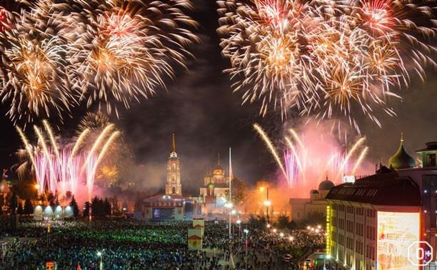 День города в Туле и Тульской области