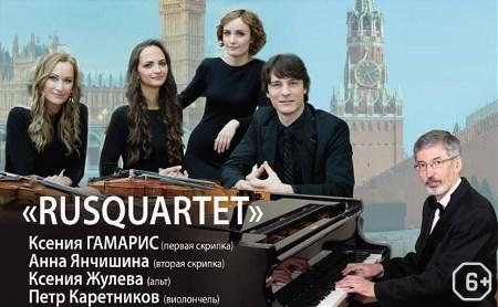 Rusquartet и Яков Соловьев