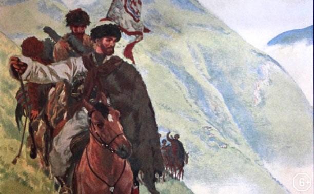 Лев Николаевич Толстой. Кавказ. История и современность
