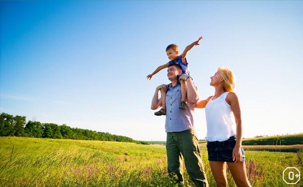 Мама, папа, я – здоровая семья
