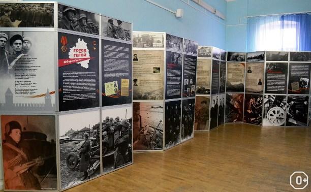 Город-Герой. Оборона Тулы 1941 года