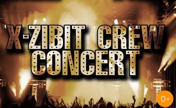X-Zibit Crew Concert