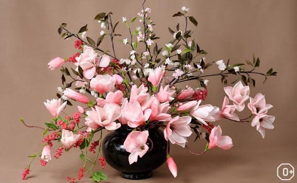 Диалог цветов