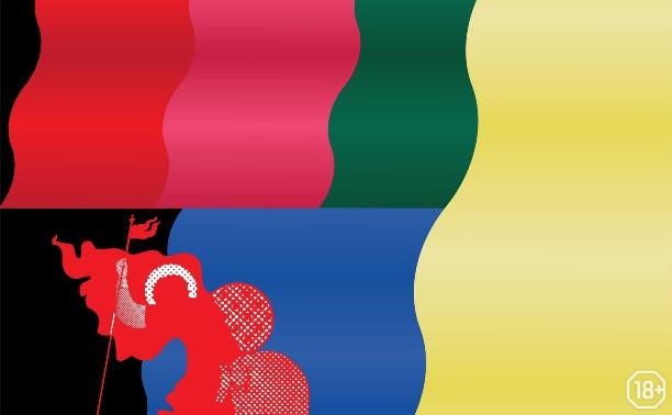 ММКФ-2021: Последние дни Жильды