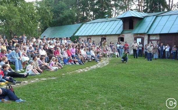 Театр на лужайке