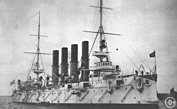 112 годовщина подвига экипажей крейсера «Варяг»