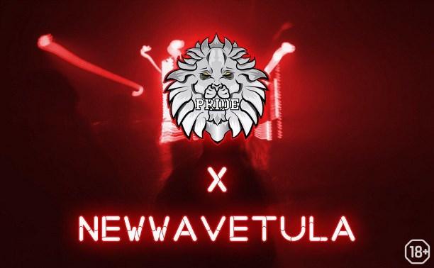 New Wave Tula