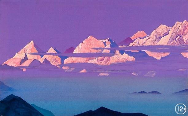 Земной и Небесный мир в живописи Рериха