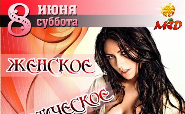 Женское эротическое шоу
