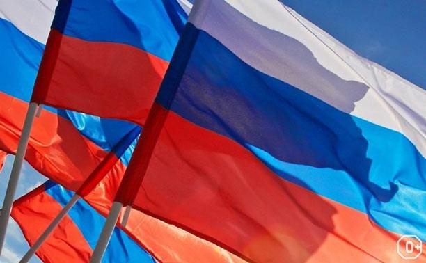 День флага в парке им. Белоусова