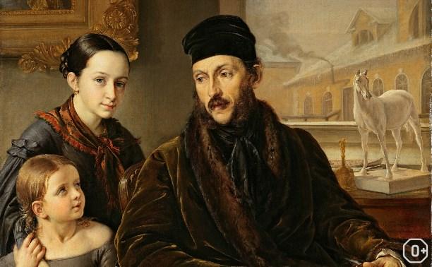 Портреты из Государственной Третьяковской галереи