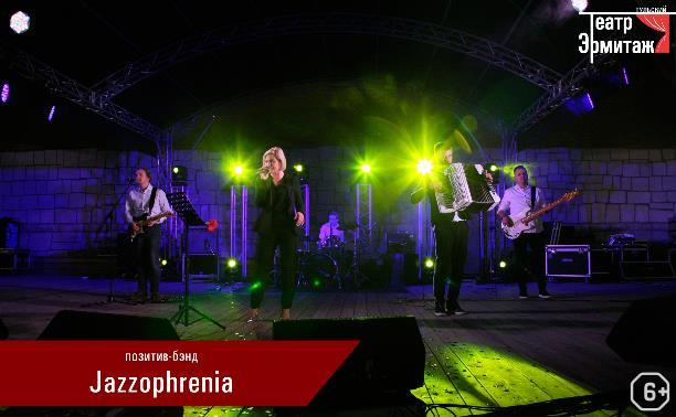 Jazzophrenia