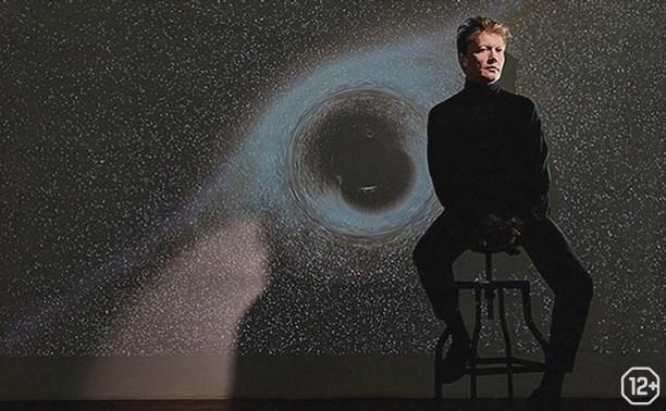 Зачем нужен телескоп за миллиард?