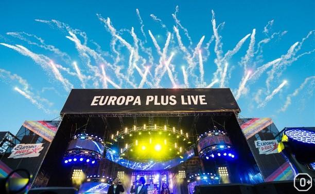 Europa Plus Live