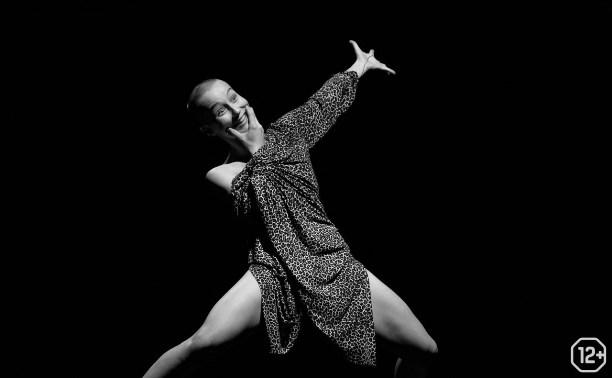 Фестиваль современного танца «Сборная Солянка»