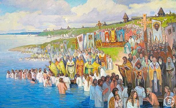 1030 лет Крещения Руси. Образ России