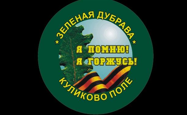 Всероссийская акция «Зеленая Дубрава»