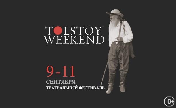 Tolstoy Weekend