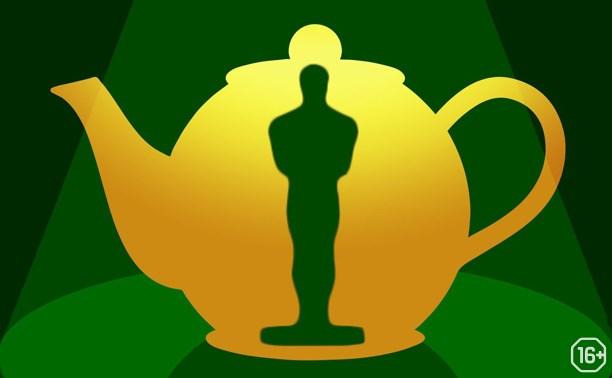 Киноночи в Хвоще: Gong Fu Movie