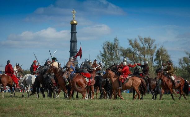 День воинской славы России на Куликовом поле