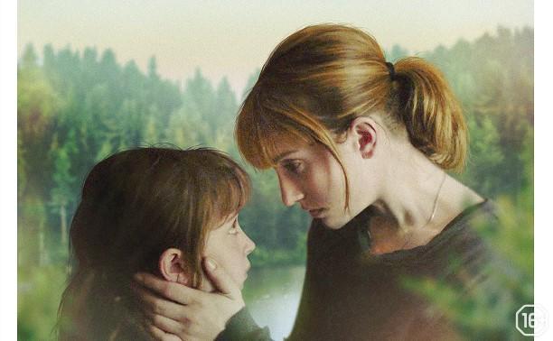 Две матери, две дочери