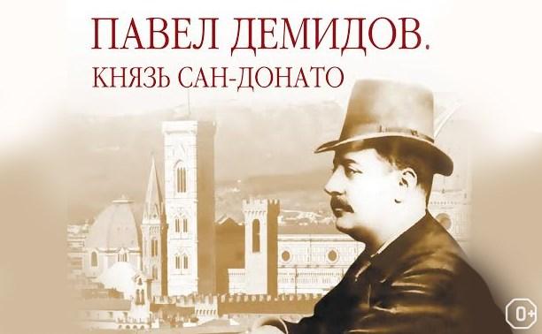 Павел Демидов. Князь Сан-Донато