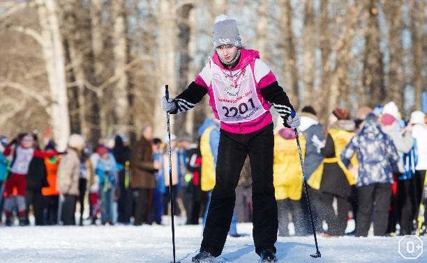 I этап Кубка Тульской области по лыжному спорту