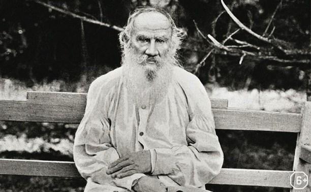 Лев Толстой глазами музыкантов