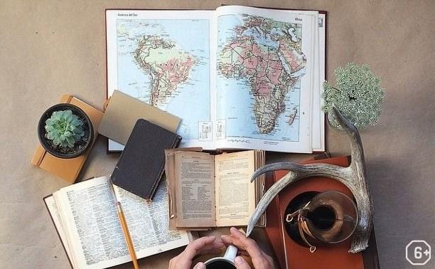 Discovery: английский для путешественников