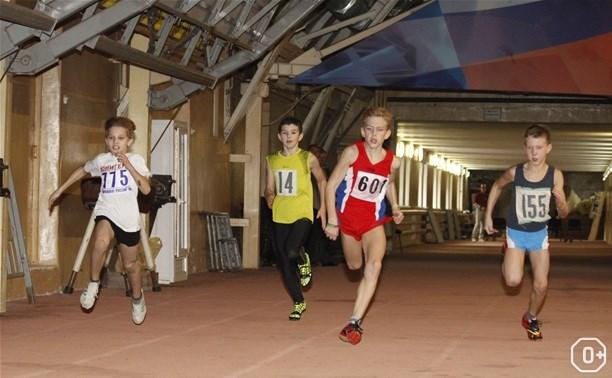 Чемпионат и Первенство области среди юношей и девушек