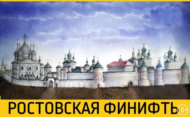 Ростовская финифть XVIII-XXI веков: От иконы до украшения