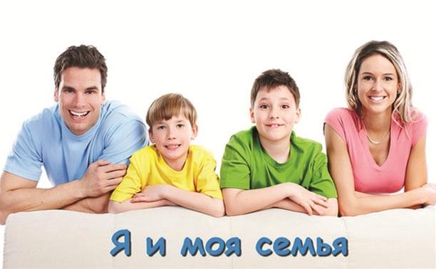 Благотворительный спектакль «Я и моя семья»