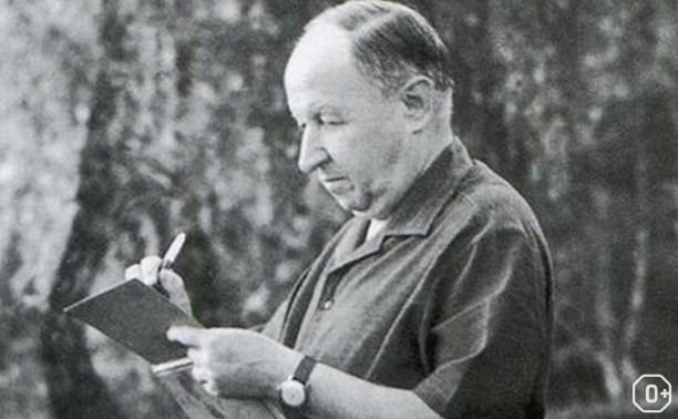 День рождения Порфирия Крылова