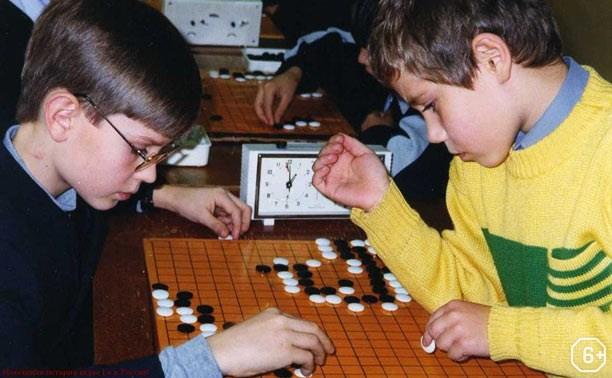 Детский кубок Тульской области по Го