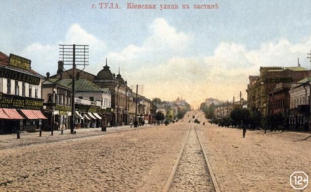 Тула. Киевская улица. Часть 3. Город поднимается в гору