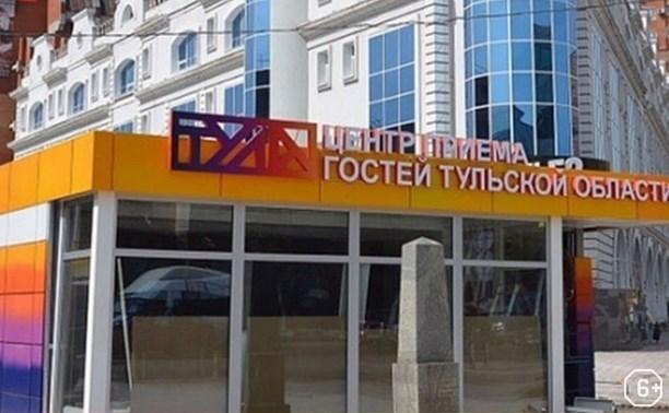 Обзорная пешая экскурсия с посещением музея «Тульский кремль»